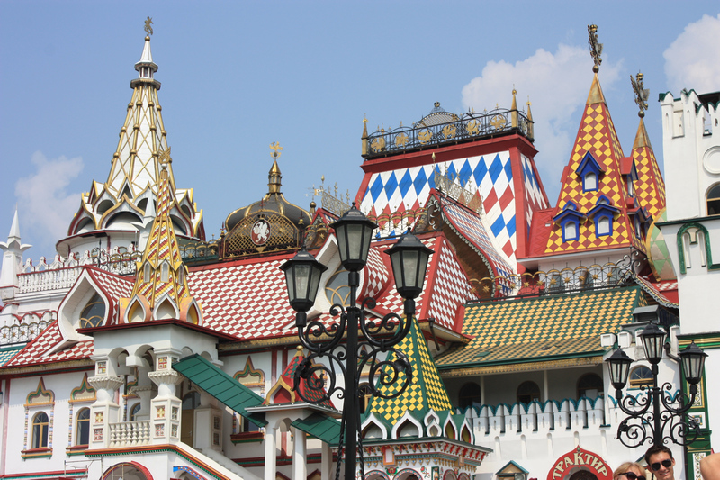 Izmajlovo e Moscow City